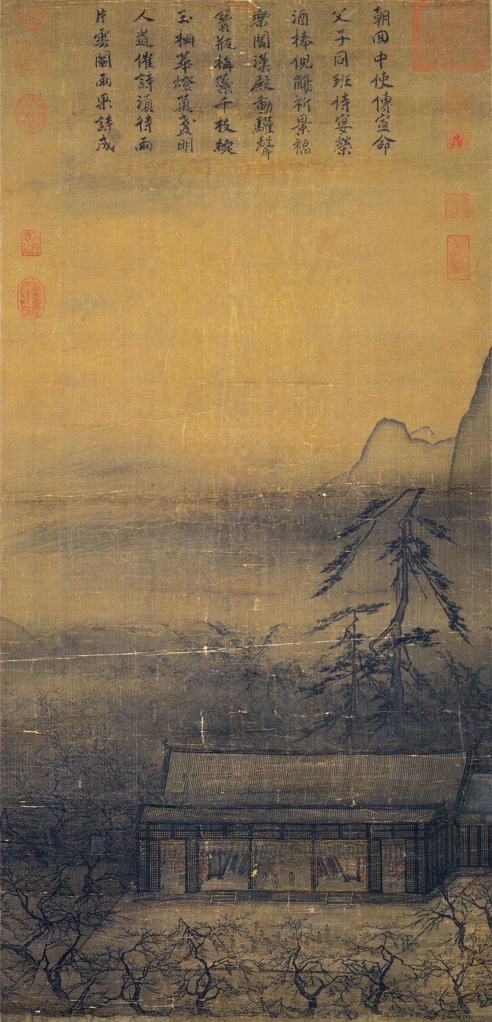 Ма Юань. Праздник в свете фонарей.