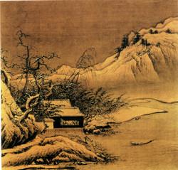 Ся Гуй Посещение гостя в снежную ночь2.jpg
