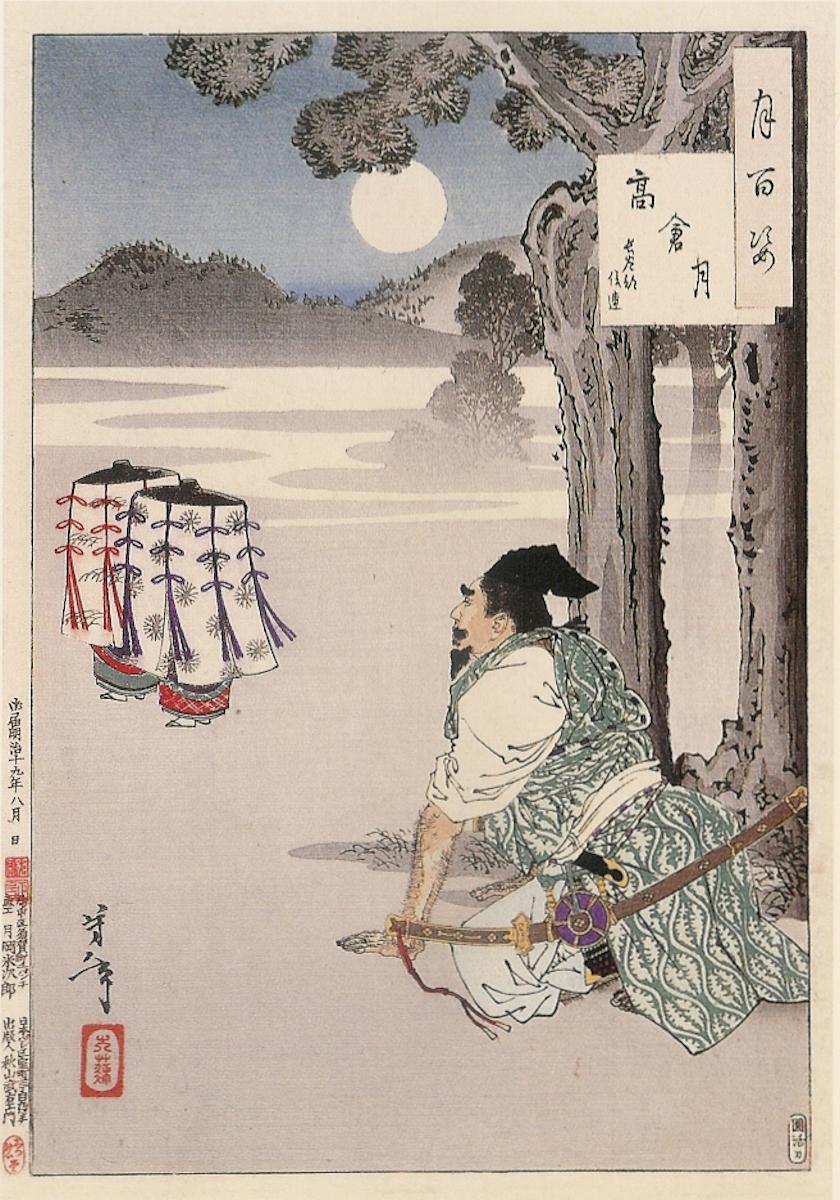 Луна Такакура