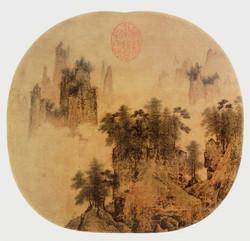 Янь Вэньгуй. Множество деревьев на странных гора.jpg