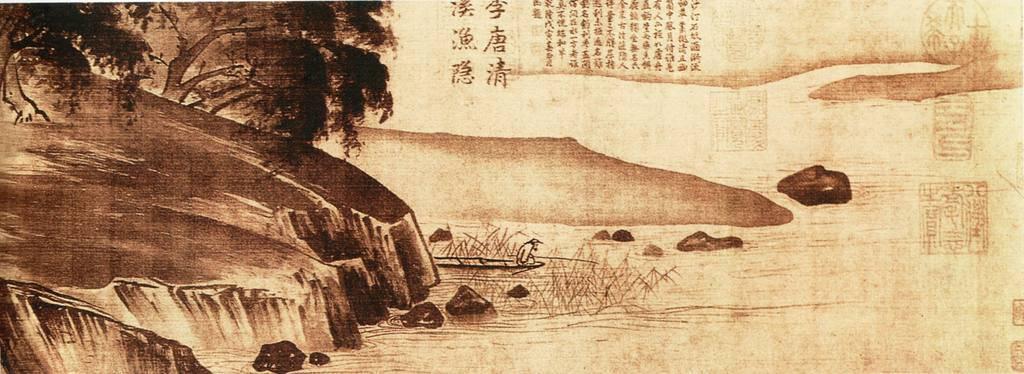 Ли Тан 4.jpg