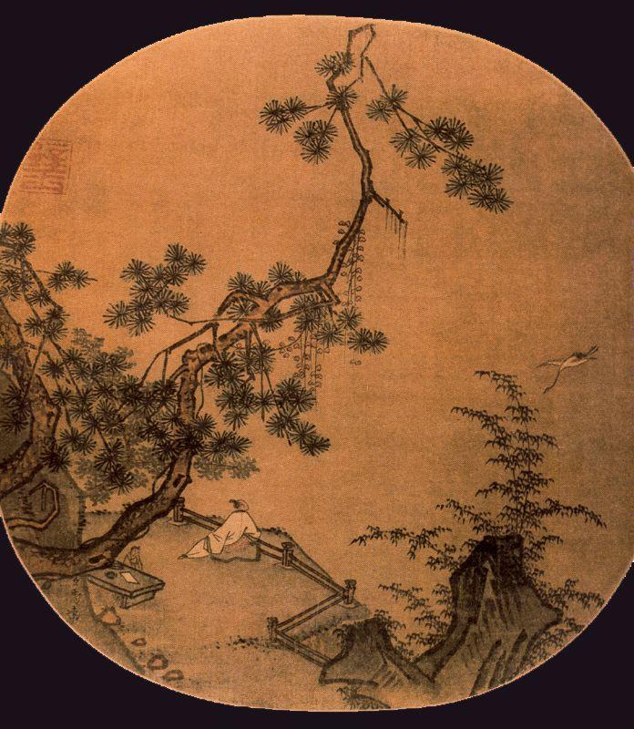 Ма Юань. Стихи под сосной.