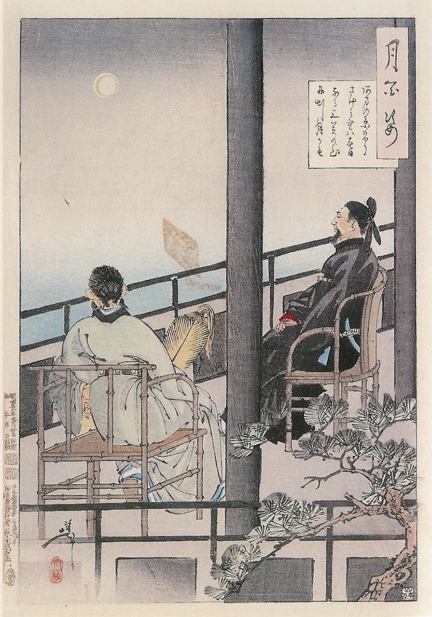 Абе-но-Накамаро и китайский дипломат
