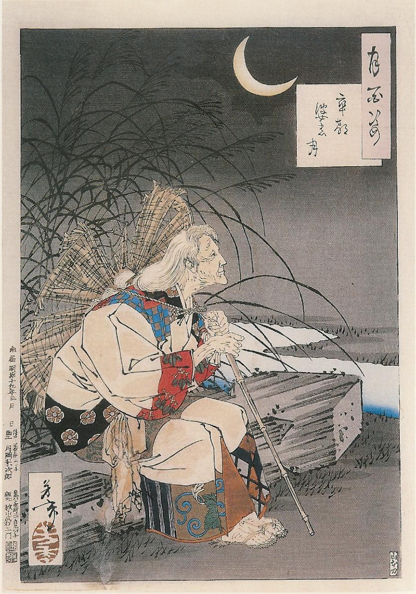 Луна могильщика