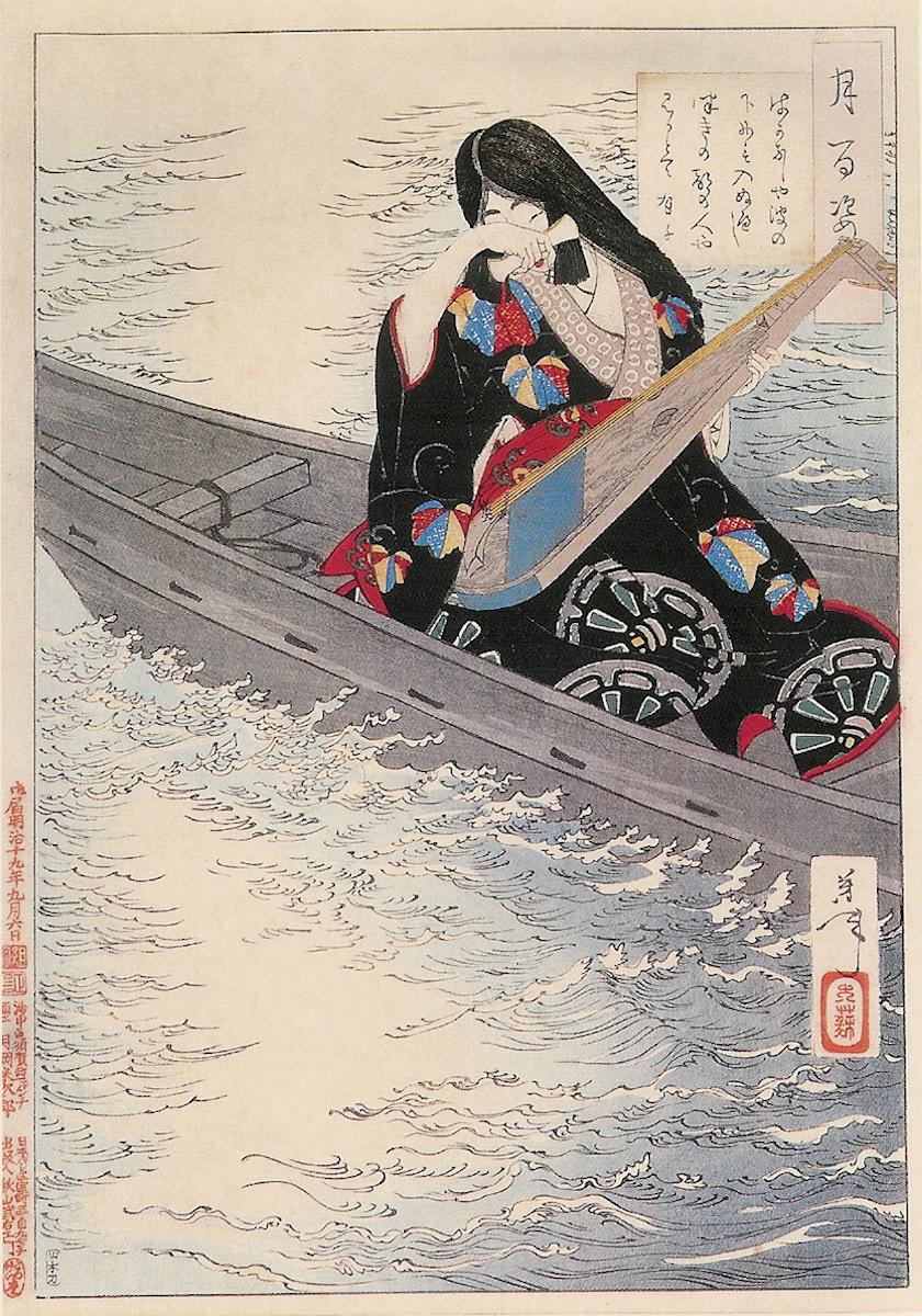 Арико плачет, проплывая в лодке