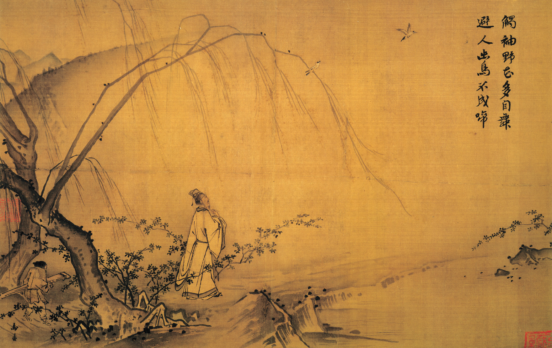 Ма Юань. Весной на горной тропе.
