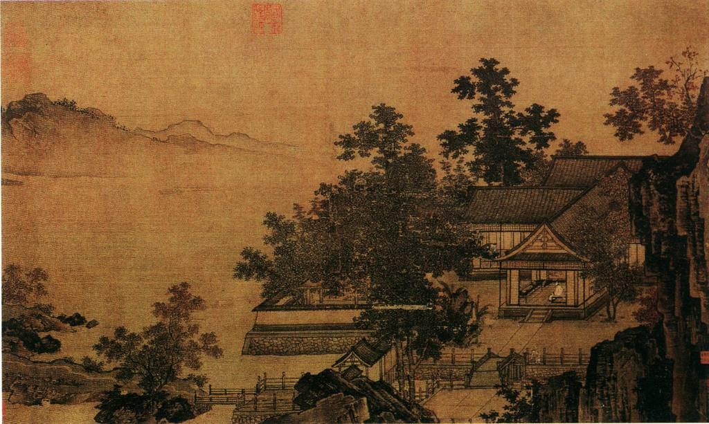 Лю Сун  Четыре времени года 3.jpg