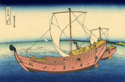 «Морской путь в Кадзусу»