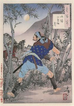 Луна в деревне Огурусу