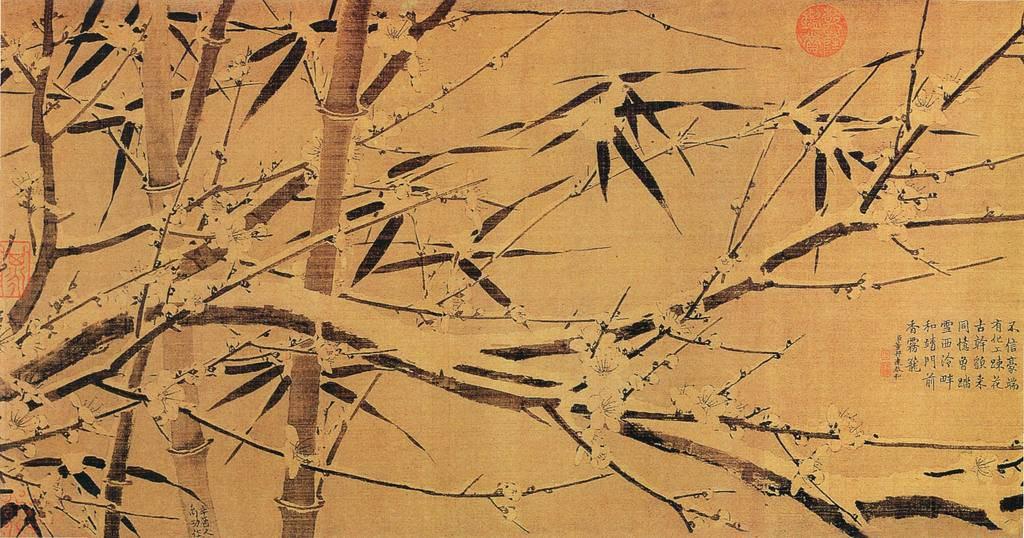 Сюй Юйгун. Слива и бамбук.
