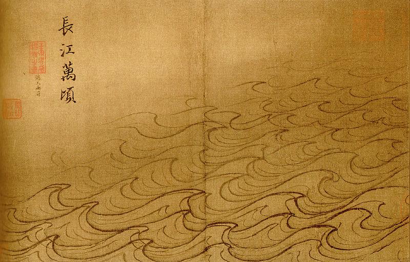 Ма Юань. Воды Желтой реки 4.jpg