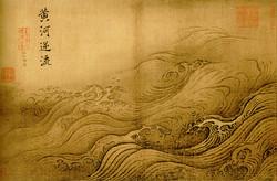 Ма Юань. Воды Желтой реки..jpg