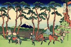 «Район Ходогая, тракт Токайдо»