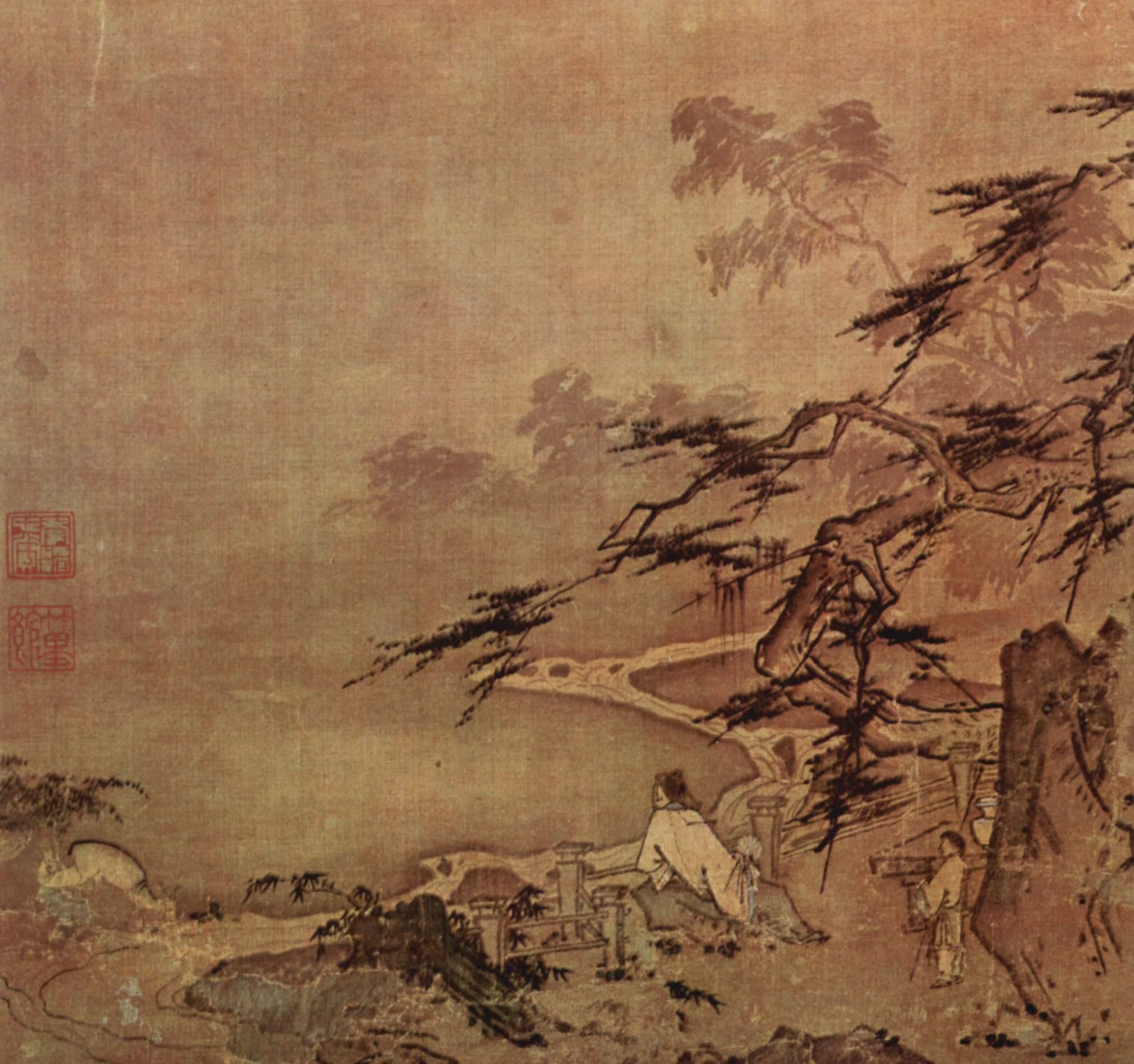 Ма Юань. Ученый со слугой на горной террасе.