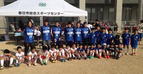 惣利・リファインズU-9サッカー大会