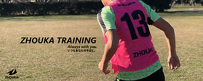 training1.png