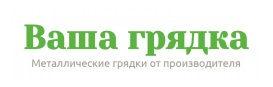 логотип грядки.jpg