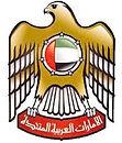 Halal UAE