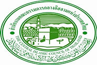 Halal Thailand