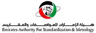 UAE Halal - ESMA Halal - HQC