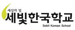 sebitkschool_logo.jpg