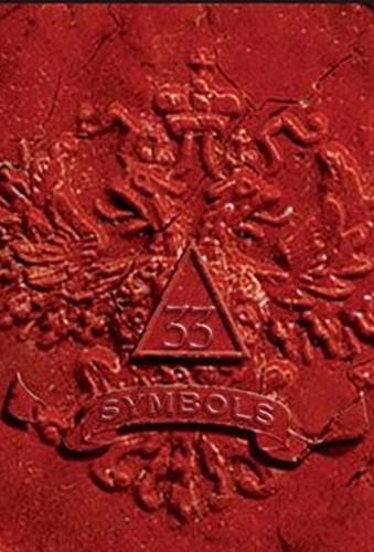 33 Symbols