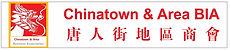 Chinatown & Area BI.jpg