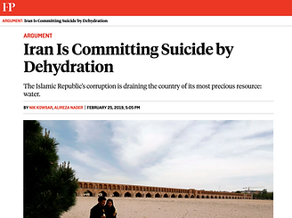 ‏‪Iran Is Committing Suicide by Dehydrat