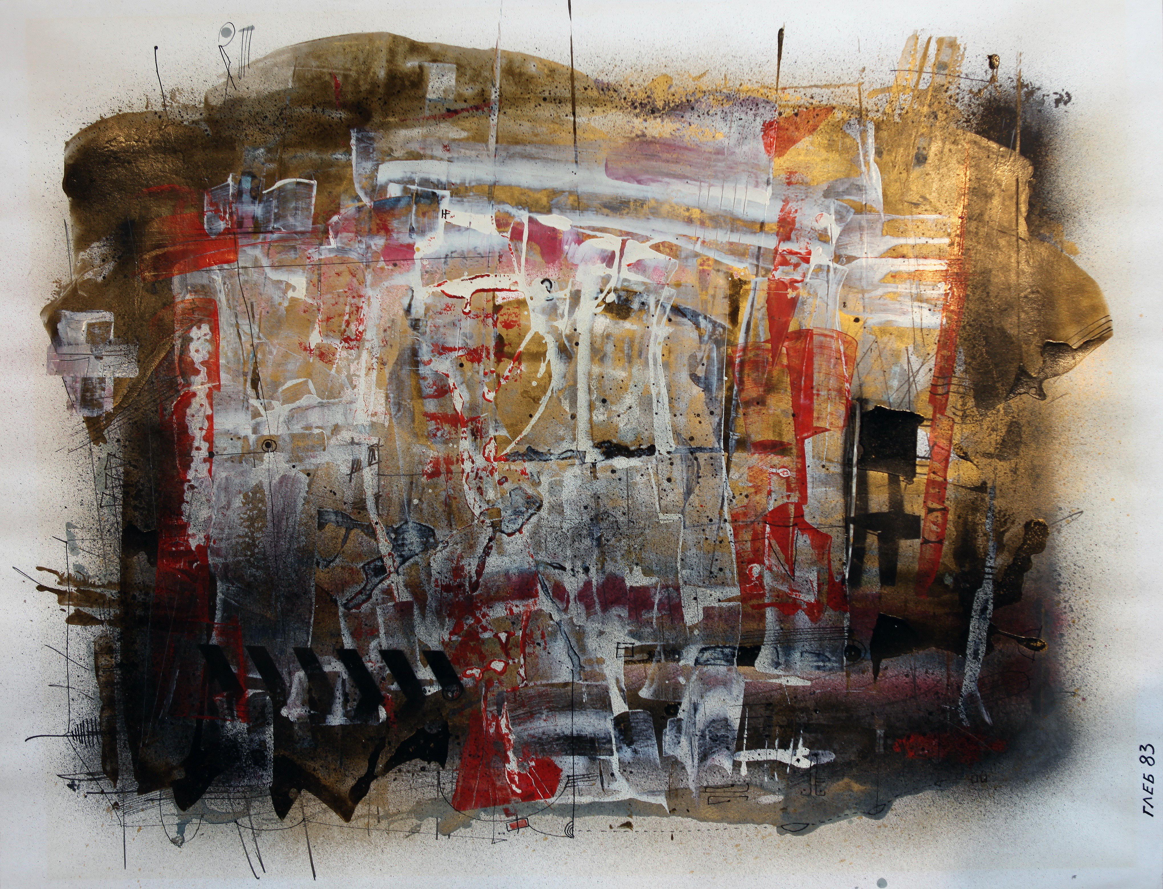 Composition. 1983.