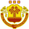 1920px-Coat_of_Arms_of_Chuvashia.svg.png
