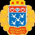 1920px-Coat_of_Arms_of_Cheboksary_(Chuva