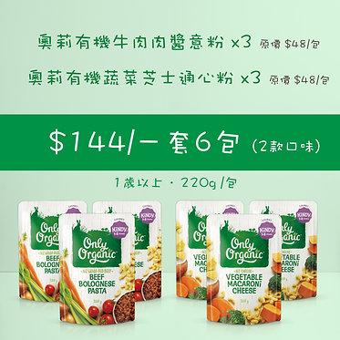 6件優惠裝 2款口味 各3包 共6包(4303200+4303202)