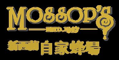 Logo_Mossop_Eng_退地.png