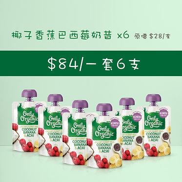 6件優惠裝同款口味 椰子香蕉巴西奶昔(4302401)