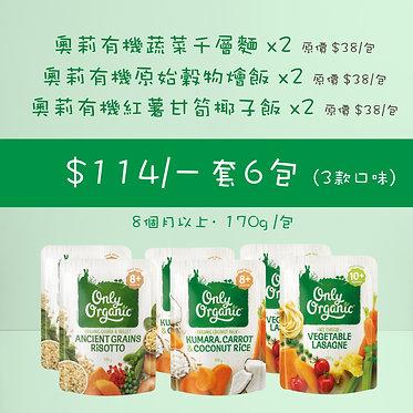 6件優惠裝 3款口味麵飯各2包 共6包 (4301500+4301530+4301506)