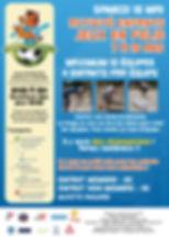 Samedi 18 mai - Jeux en folie enfants.jp