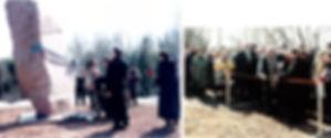 inauguration avril962.jpg