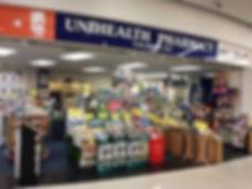Unihealth Pharmacy, Auckland.jpg