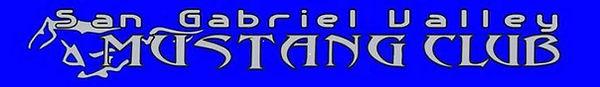 1 SGVMC2 logo.jpg