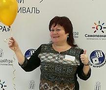 Наталья Фатькина (2)_edited.jpg