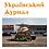 Thumbnail: A Ukrainian Journal by Roberto Vitali