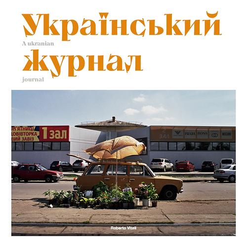 A Ukrainian Journal by Roberto Vitali