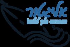 לוגו כהה-01.png
