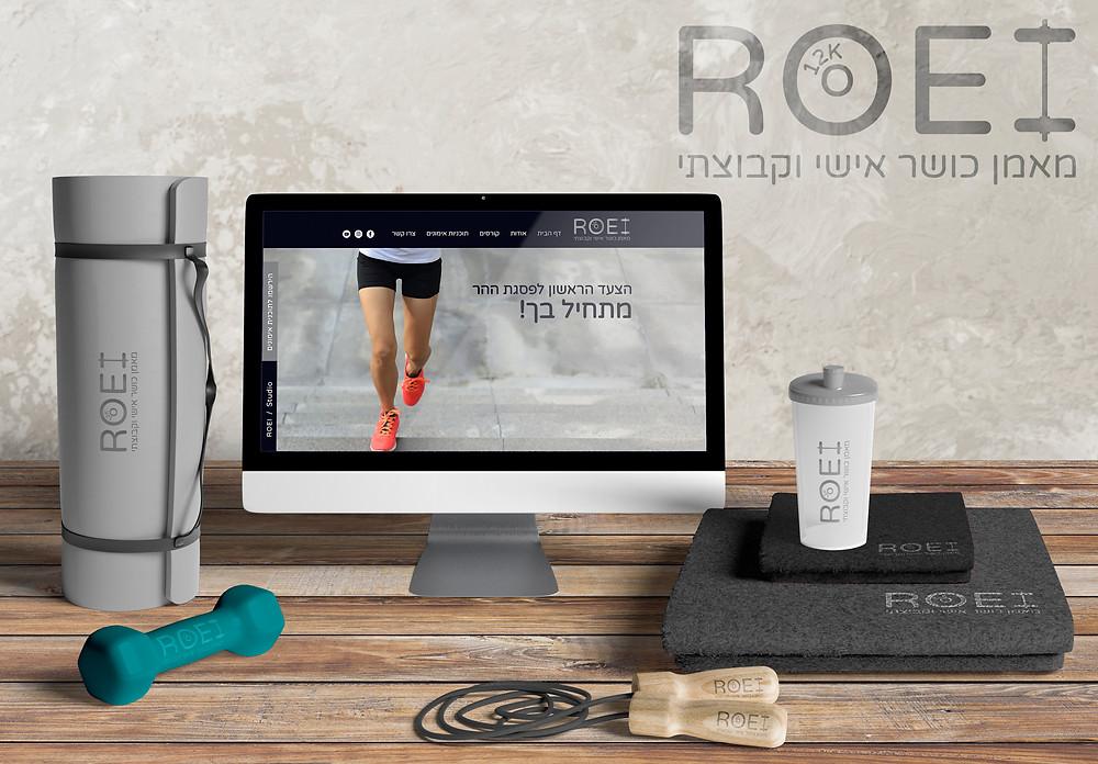 מיתוג עיצוב אתר למאמן כושר עיצוב גרפי