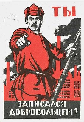 Dimitri-Moor-Postcard-1920-Poster-Style-