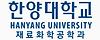재료화공학과.png