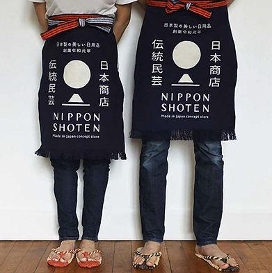 NipponShoten-tablier.JPG
