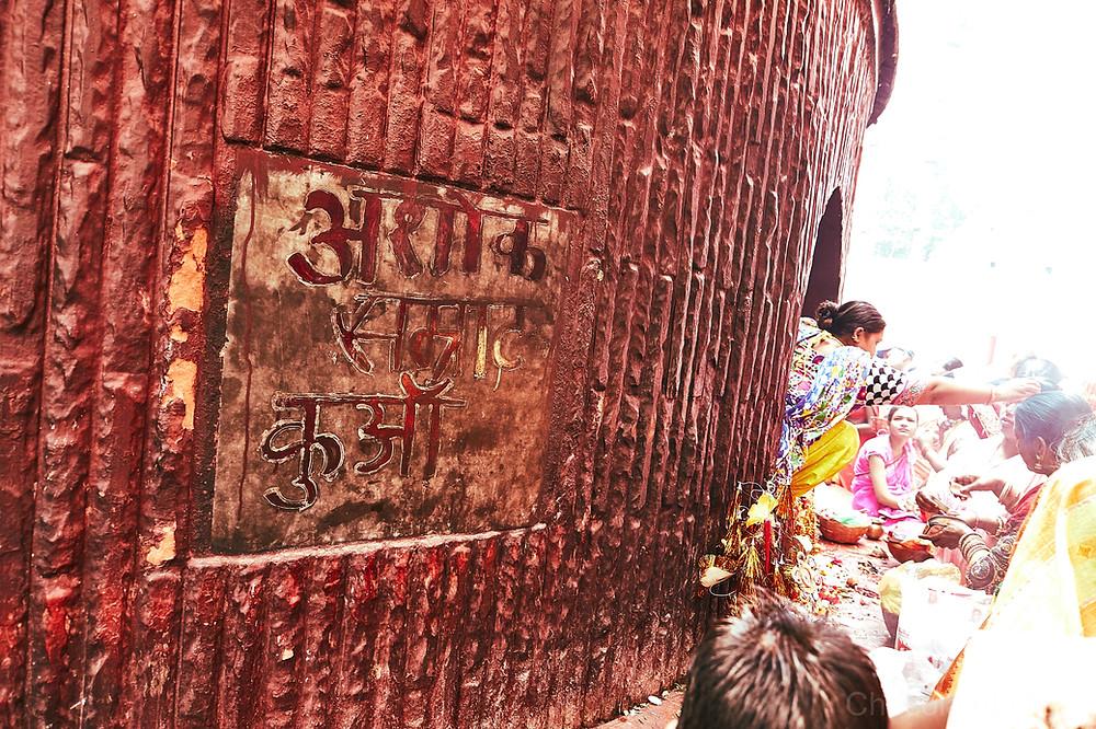 Emperor Ashok Kua Agam kua patliputra Patna