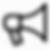 megaphone_icon.png