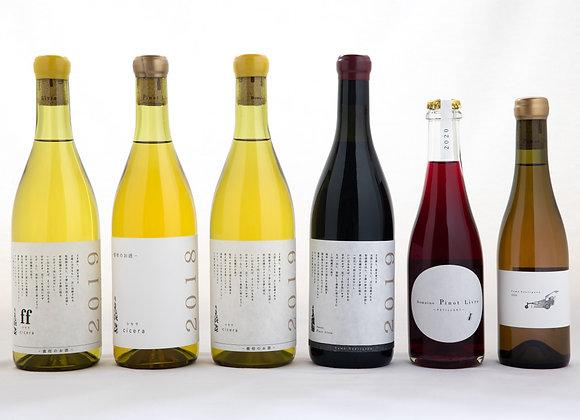 【限定10セット】3種類のワインと3種類のシセラのセット